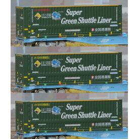 [鉄道模型]朗堂 【再生産】(N) C-4415 31fコンテナ U48A-38000番台タイプ Super Green Shuttle Liner 全国通運