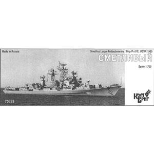 1/700 ソ連ミサイル駆逐艦Pr010710スメトリーヴイ・Eパーツ付・1965【CS70339】 コンブリック [CS70339 スメトリーヴイ 1965]【返品種別B】