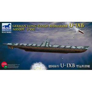 1/350 独・Uボート IX(9)B型潜水艦(遠洋型)【CB5009】 プラモデル ブロンコ