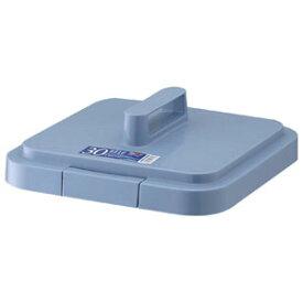GBEC902 リス ベルク 30S (フタ)(ブルー) BELC