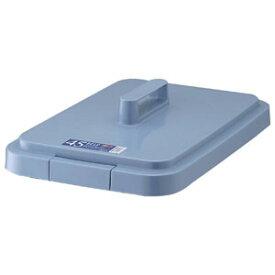 GBEC906 リス ベルク 45S (フタ)(ブルー) BELC