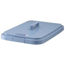 GBEC916 リス ベルク 90S (フタ)(ブルー) BELC
