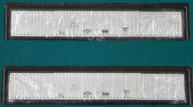 [鉄道模型]モデルアイコン (HO) 730W3 国鉄ワキ8000 塗装済み 番号有り 2両組キット