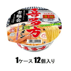 ニュータッチ 凄麺 喜多方ラーメン 115g(1ケース12個入) ヤマダイ スゴメンキタカタラ-メン115GX12