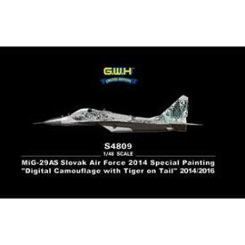 1/48 MiG-29AS スロバキア空軍 デジタル迷彩【S4809】 ピットロード