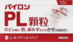 【第(2)類医薬品】パイロンPL顆粒 12包 シオノギヘルスケア パイロンPLカリユウ12ホウ [パイロンPLカリユウ12ホウ]【返品種別B】