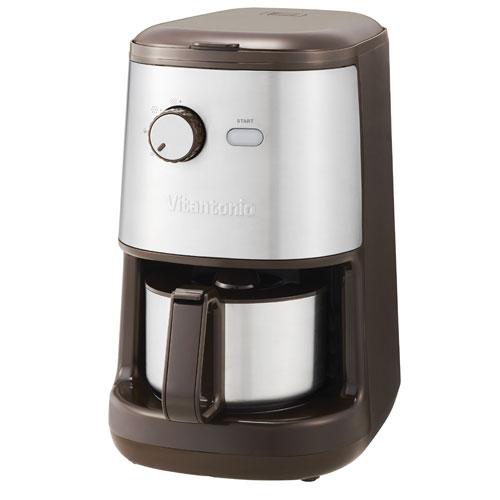 VCD-200-B ビタントニオ 全自動コーヒーメーカー ブラウン Vitantonio [VCD200B]【返品種別A】