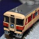 [鉄道模型]トミックス TOMIX (Nゲージ) 98640 JR 485系特急電車 (しらさぎ)セットB (3両) [トミックス 98640 485 シラサギ...