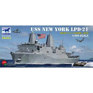 1/350 米・ドック型揚陸艦LPD-21ニューヨーク【CB5024】 ブロンコ [CB5024 LPD21ニューヨーク]【返品種別B】