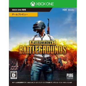 【Xbox One】PLAYERUNKNOWN'S BATTLEGROUNDS マイクロソフト [JSG-00025 XboxPUBG]【返品種別B】