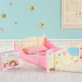 レミン&ソラン ミッキー&ミニー おおきなベッド&ふとんセット バンダイ 【Disneyzone】