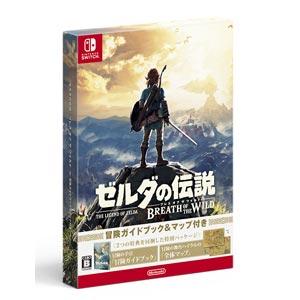 【Nintendo Switch】ゼルダの伝説 ブレス オブ ザ ワイルド〜冒険ガイドブック&マップ付き〜 任天堂 [HAC-W-AAAAA NSWゼルダ]【返品種別B】【送料無料】