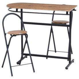 13899 不二貿易 カウンターテーブル & チェアー 3点セット(ブラウン/ブラック) TH3060-1