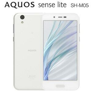 SH-M05-W シャープ AQUOS sense lite SH-M05 (ホワイト) 5.0インチ SIMフリースマートフォン [SHM05W]【返品種別B】