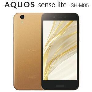 SH-M05-N シャープ SIMフリースマートフォン AQUOS sense lite SH-M05(ゴールド) [SHM05N]【返品種別B】【送料無料】
