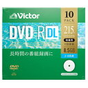 VHR21HP10J1 Victor 8倍速対応DVD-R DL 10枚パック 8.5GB ホワイトプリンタブル ビクター