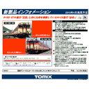 [鉄道模型]トミックス TOMIX (Nゲージ) 9434 国鉄 キハ58 400形 ディーゼルカー(スリット形タイフォン) (T) [トミックス 9434 キ...