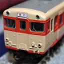 [鉄道模型]トミックス TOMIX (Nゲージ) 98283 国鉄 キハ58系 急行ディーゼルカー(由布)セット (4両) [トミックス 98283 キハ58 ユフ 4R]【返品種別B】