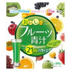 おいしいフルーツ青汁 3g×20包 ユーワ オイシイフル-ツアオジル3GX20ホウ
