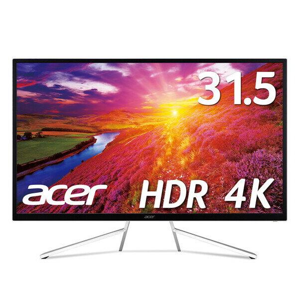ET322QKwmiipx エイサー 31.5型ワイド 液晶ディスプレイ HDR対応 4Kディスプレイ 「ファイナルファンタジーXV WINDOWS EDITION」推奨ディスプレイ
