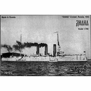 1/700 露1等巡洋艦ヂアーナ・1902【CS70124】 コンブリック