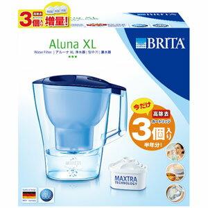 BJ-ABT ブリタ ポット型浄水器 2.0L【カートリッジ3個入】 BRITA アルーナXL [BJABT]【返品種別A】