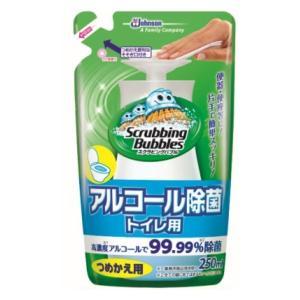 スクラビングバブル アルコール除菌トイレ用 つめかえ用 250ml ジョンソン SBアルコ-ルジヨキントイレヨウカエN
