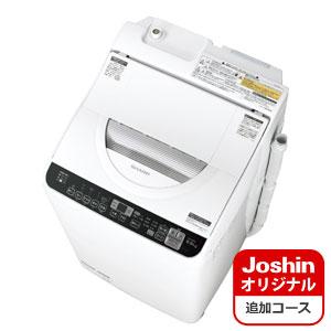(標準設置料込)ES-TX5TC-W シャープ 5.5kg 洗濯乾燥機 ホワイト系 SHARP ES-TX5BのJoshinオリジナルモデル
