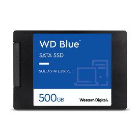 WDS500G2B0A ウエスタンデジタル WesternDigital SSD WD Blue 3D NAND SATA 500GB