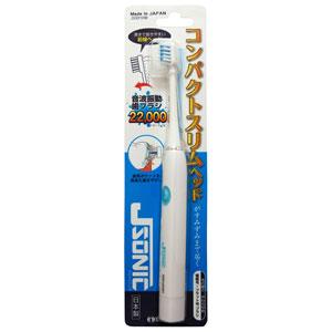 JS001-WH マルマン 電動歯ブラシ(ホワイト) maruman JSONIC(ジェイソニック) 音波振動歯ブラシ [JS001WH]【返品種別A】