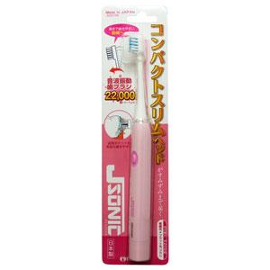JS001-PK マルマン 電動歯ブラシ(ピンク) maruman JSONIC(ジェイソニック) 音波振動歯ブラシ [JS001PK]【返品種別A】