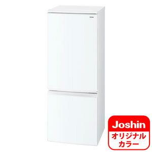 (標準設置料込)【500円クーポン9/26am1:59迄】SJ-C17D-W シャープ 167L 2ドア冷蔵庫(ホワイト系) SHARP つけかえどっちもドア SJ-D17D のJoshinオリジナルモデル
