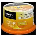 50CDQ80GPWP ソニー 48倍速対応CD-R 50枚パック700MB ホワイトプリンタブル [50CDQ80GPWP]【返品種別A】