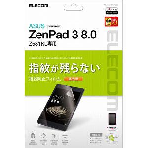 TB-AS581AFLFANG エレコム ASUS ZenPad 3 8.0用液晶保護フィルム 指紋防止・高光沢 [TBAS581AFLFANG]【返品種別A】