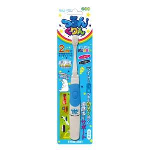 JS002-BL マルマン 電動歯ブラシ(ブルー) maruman JSONIC(ジェイソニック) つるんくりん 子ども用音波振動歯ブラシ [JS002BL]【返品種別A】