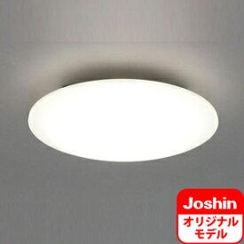 CL6D-JA アイリスオーヤマ LEDシーリングライト【カチット式】 IRIS OHYAMA CL6D-5.0 のJoshinオリジナルモデル