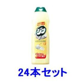 クリームクレンザージフ レモン 270ml×24本セット ユニリーバ・ジャパン クリ-ムクレンザ- ジフレモン