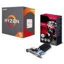 YD150XBBAEBOXWSAR523 AMD AMD CPU 1500X BOX Ryzen 5+SAPPHIRE VGAセット【CPUクーラー付属】「YD...