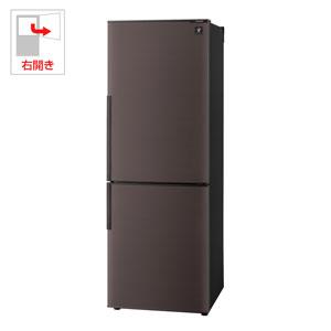 (標準設置料込)SJ-PD27D-T シャープ 271L 2ドア冷蔵庫(ブラウン系)【右開き】 SHARP プラズマクラスター冷蔵庫