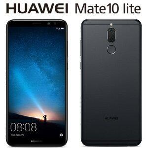 MATE10LITE/BLACK HUAWEI HUAWEI Mate 10 lite グラファイトブラック (SIMフリースマートフォン) [MATE10LITEBLACK]【返品種別B】