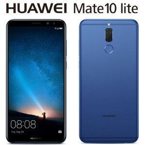 MATE10LITE/BLUE HUAWEI HUAWEI Mate 10 lite オーロラブルー (SIMフリースマートフォン) [MATE10LITEBLUE]【返品種別B】