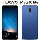 MATE10LITE/BLUE HUAWEI HUAWEI Mate 10 lite オーロラブルー (SIMフリースマートフォン) [MATE10LITEBL...