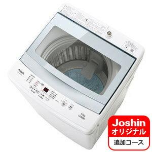 (標準設置料込)AQW-G50FJ-W アクア 5.0kg 全自動洗濯機 ホワイト AQUA AQW-GS50F-W のJoshinオリジナルモデル