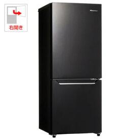 (標準設置料込)HR-D15CB ハイセンス 150L 2ドア冷蔵庫(パールブラック)【右開き】 Hisense [HRD15CB]