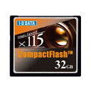 CF115-32G I/Oデータ コンパクトフラッシュ 32GB [CF11532G]【返品種別B】