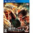 【PS Vita】進撃の巨人 2(通常版) コーエーテクモゲームス [VLJM-38088 PSVシンゲキ2]