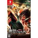 【Nintendo Switch】進撃の巨人 2(通常版) コーエーテクモゲームス [HAC-P-AECNA NSWシンゲキ2]【返品種別B】