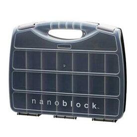 nanoblock(ナノブロック) ブロック収納ケース【NB-035】 カワダ