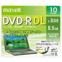 DRD85WPE.10S マクセル データ用8倍速対応DVD-R DL 10枚パック8.5GB ホワイトプリンタブル maxell