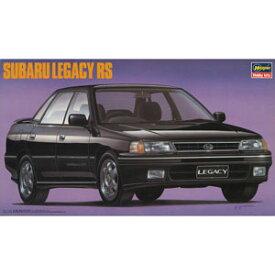 【再生産】1/24 スバル レガシィ RS【20328】 ハセガワ